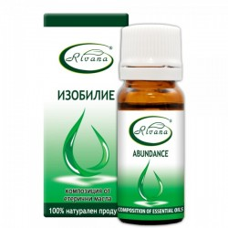 Изобилие - Композиция от 100% чисти етерични масла