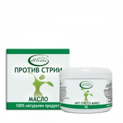Масло против стрии 200 мл - Натурален продукт без консерванти