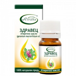 Здравец - Geranium macrorrhizum oil-100% чисто етерично масло