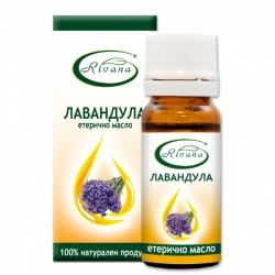 Lavender - Lavandula officinalis oil - 100% Essential Oil