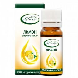Лимоново масло - Citrus limon - 100% етерично масло
