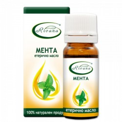Peppermint - Mentha arvensis oil - 100% essential oil