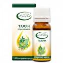 Frankincense - Boswellia thurifera oil -100% Essential oil