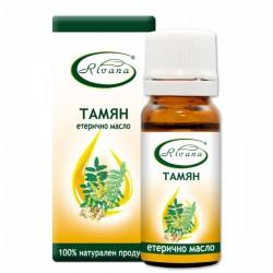 Тамян - Boswellia thurifera -100% етерично масло